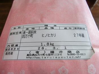 CIMG7731.JPG