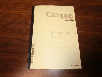 campusdiary.JPG