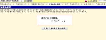 furusato-2.jpg