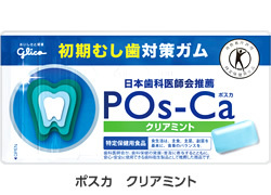 top_p1.jpg