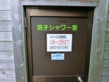 CIMG9498.JPG